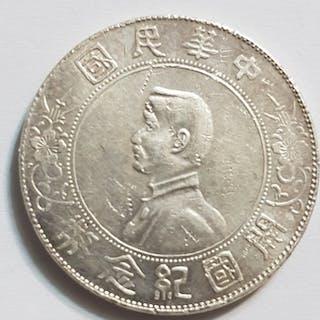 China - 1 Dollar (Yuan) - Republic of China