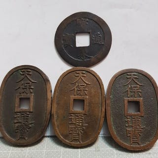 Japan - Lot comprising 4 cash coins - Hoei Tsuho (1708) /...