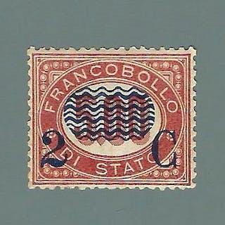 Italia Regno  1878 - Francobollo di servizio - 2c. su 5,00  - Sassone N. 35