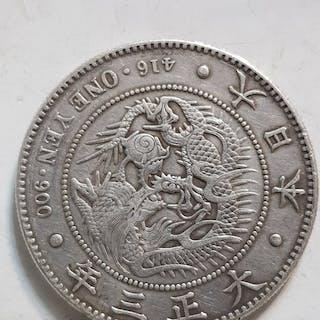Japan - 1 Yen - Taisho era, year 3 (1914) - Silber