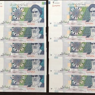 Iran - 10 x 20.000 Rial 2009 - Pick 150A - REPLACEMENT Consecutive serial
