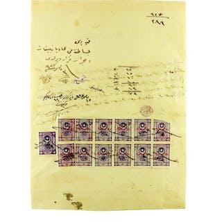 Manuscript; Court of Uskudar: Executive Debt Notification...