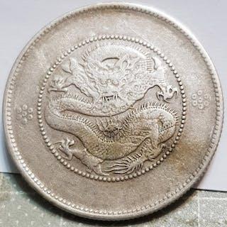 China - Yunan - 50Cents ND (1911) 'Yunnan Dragon, new style'- Silber