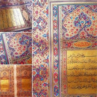 Islamitisch manuscript; 2 meesterlijk geÏllumineerde...