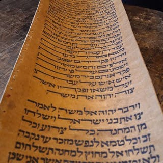 Judaica - Torah scroll, Morocco - 18th century - 1790