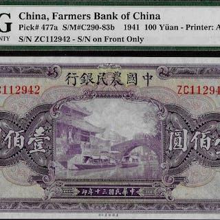 China - 100 Yuan 1941 - Farmers Bank of China - Pick 477a - PMG AU 58