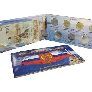 Russland - Set of 3 coins 25 rubles and banknotes 100...