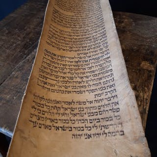 Numbers 2:25 - Torah scroll fragment from Iraq - 18th century - 1750