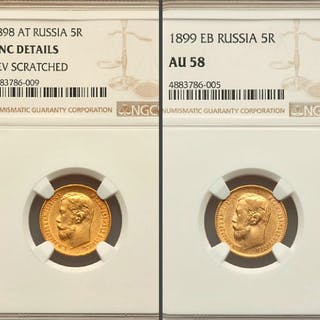 Russia - 5 Rouble 1898 + 5 Rouble 1899 Nicholas II in NGC Slabs (2 pieces)- Gold