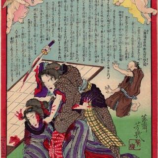 Original woodblock print - Utagawa Yoshiiku (1833-1904)...