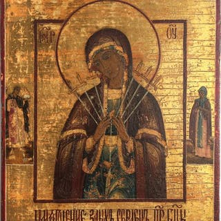 Icon, Mother of God Mellowness of evil hearts