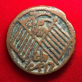 China - sinkiang- 10 Cash - Republic of China (1912-1949)...
