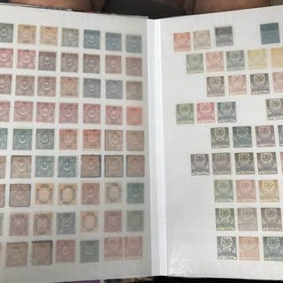 Türkei - Ottoman Empire 1865/1890 Mint Stamps - Isfila21/141