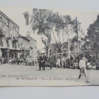 NAHER OSTEN LIBANON JERUSALEM SYRIEN - Postkarten (60) - 1900-1930