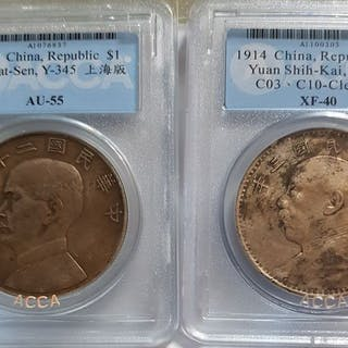 China - 2 x 1 Dollar (Yuan) - Republic of China