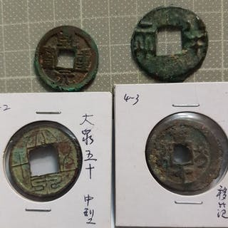 China - Lot comprising 4 Æ coins
