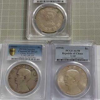 China - 3 x 1 Dollar (Yuan) - Republic of China (1927