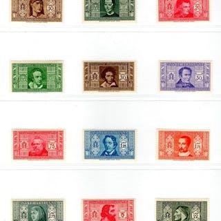 Italien Königreich 1932/1932 - Pro Società Dante Alighieri - Sassone NN. 303/314