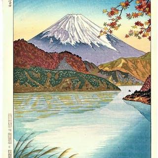 Original woodblock print - Okada Koichi (1907-1991)...