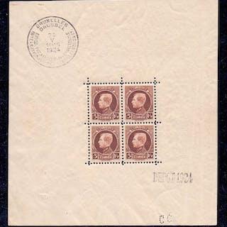 Belgien 1924 - Block Montenez - OBP / COB BL1