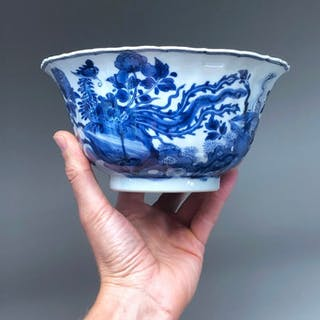 """Klapmuts"" Bowl Ø19,5cm - Blue and white - Porcelain..."