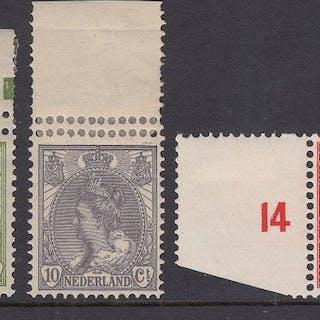Niederlande 1899/1926 - Queen Wilhelmina, printing errors - NVPH 57 + 62 + 153