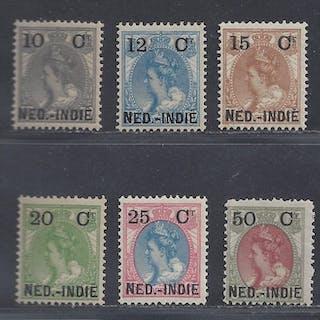 Niederländisch-Indien 1900 - Queen Wilhelmina with overprint - NVPH 31 t/m 36