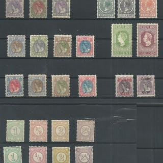 Niederlande 1876/1924 - Stamp selection