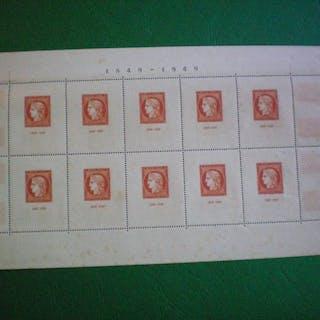 Francia 1949/1949 - Souvenir block No