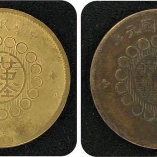 China - 2 x 10 Cash - Republic of China