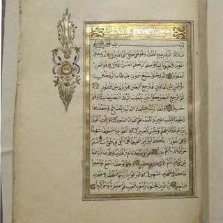 1 - Manuscript; Juz from a Gold Illustrated Koran Quran - without date (ca