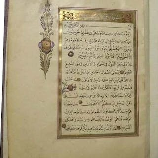 Manuscript; Juz from a Gold Illustrated Koran Quran - without date (ca