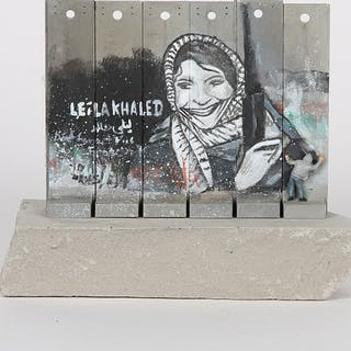 Banksy - Wall Section (Leila Khaled)
