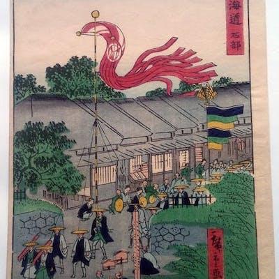 Gravure originale sur bois - Utagawa Hiroshige II...
