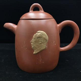 "Teekanne - ""Mao-Stil"" - Ton - Yixing - China - Ende des 20. Jahrhunderts"