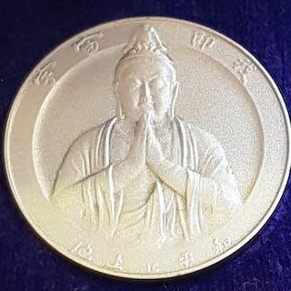 japan coin | Barnebys