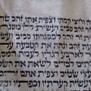 Manuscript; 2 Mezuzah fragment from Morocco - 1780/1800