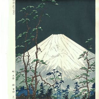 Original woodblock print - Okada Koichi (1907-?)...