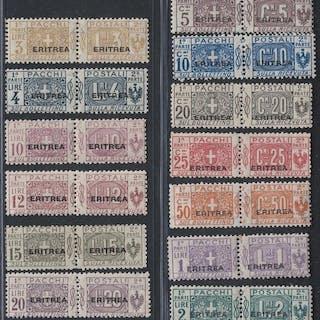 Italienisch-Eritrea 1917/1924 - Postal parcels set with...