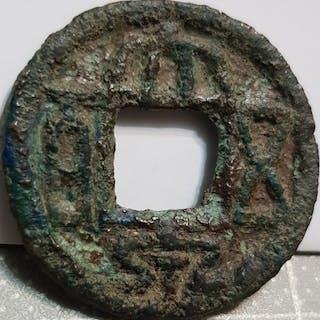 China - 500Cash - Three Kingdoms Period