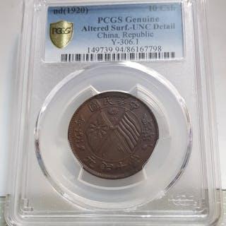 China - 10 Cash - Republic of China, ND (1920) - Copper