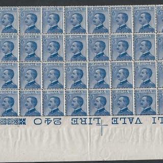 Italien Königreich 1926 - 60 cents light blue Michetti...