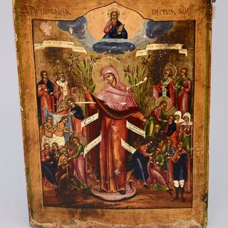 """Antique Russian icon GOD'S MOTHER """"JOY ALL THE SUFFERING""""..."""