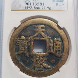 China - Ming dynasty, Tian Qi Tong Bao (1621-1627) - 'ten' on reverse - Bronze