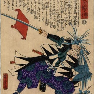 Original woodblock print - Utagawa Yoshitora (act