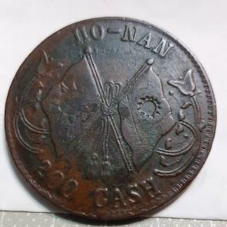 China - Honan - 200 Cash Coin - Republic of China, ND (1928)- Kupfer