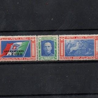 Italia Regno 1933 - Trittico I-BORG varietà ciuffo - Sassone N. 51Da