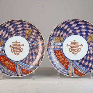 Pair of Kotobuki Imari dishes - Porcelain - Japan - 19th century