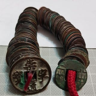 China - Lot comprising 103 AE cash coins - Qin to Qing...