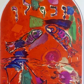 Marc Chagall - Tribe of Zebulun